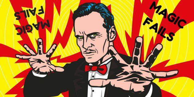magician fails interview